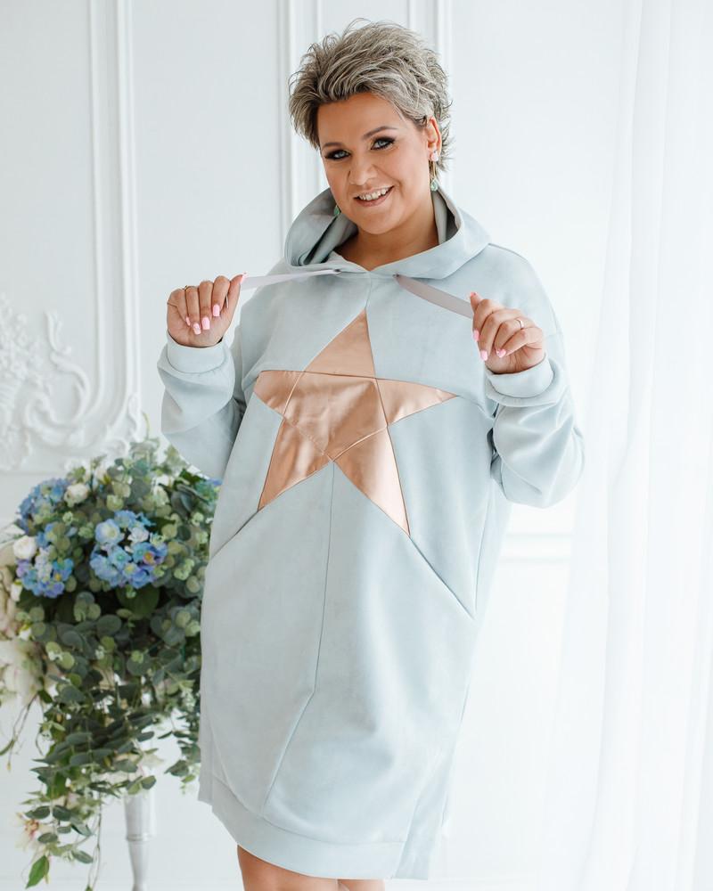 STAR HOODED DRESS BLUE