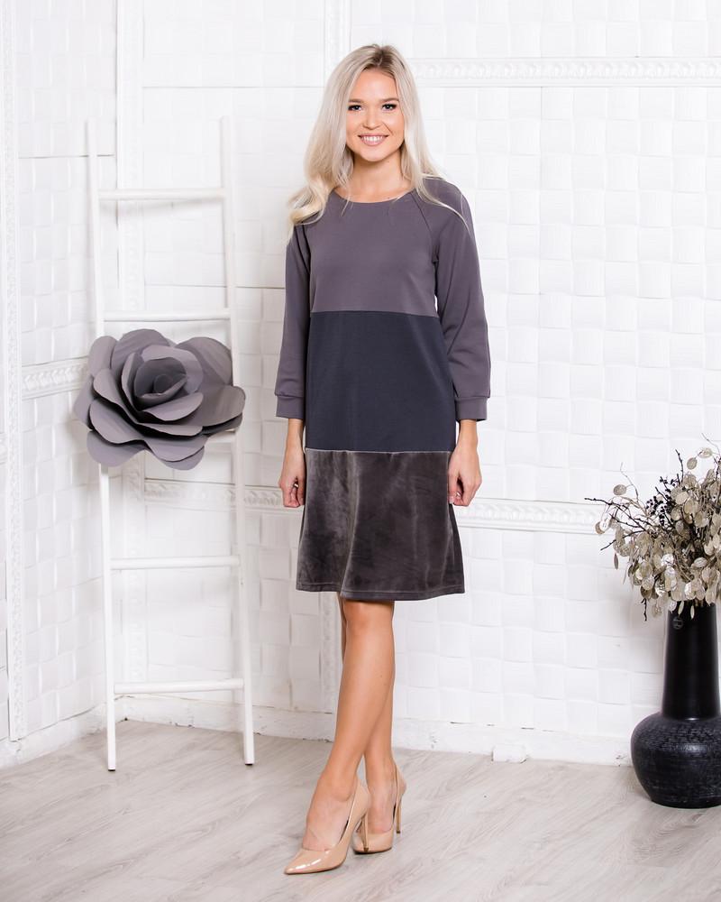 DARK GREY TRIO SWEATER DRESS
