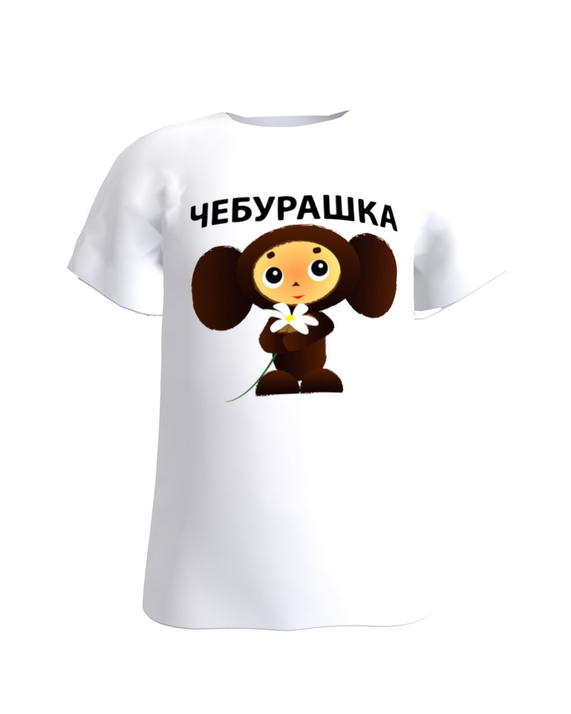 TŠEBURAŠKA KIDS T SHIRT WHITE