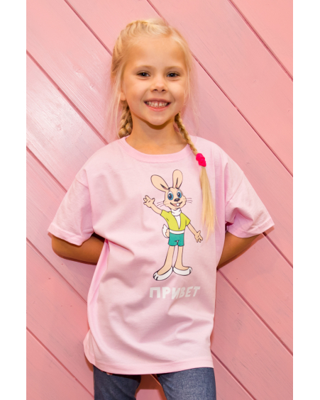 PRIVET KIDS PINK T SHIRT