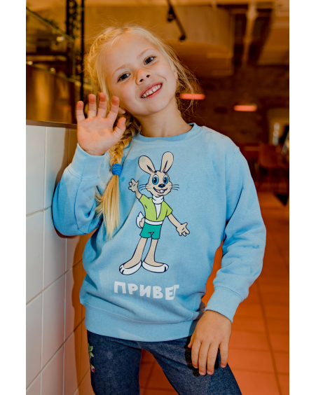 PRIVET SWEATER FOR GIRLS