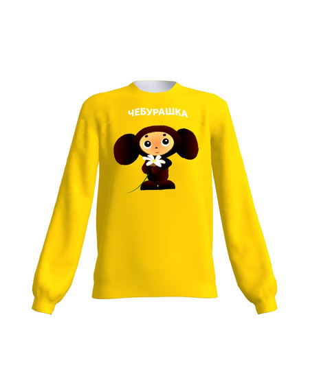 TŠEBURASKA SWEATSHIRT YELLOW