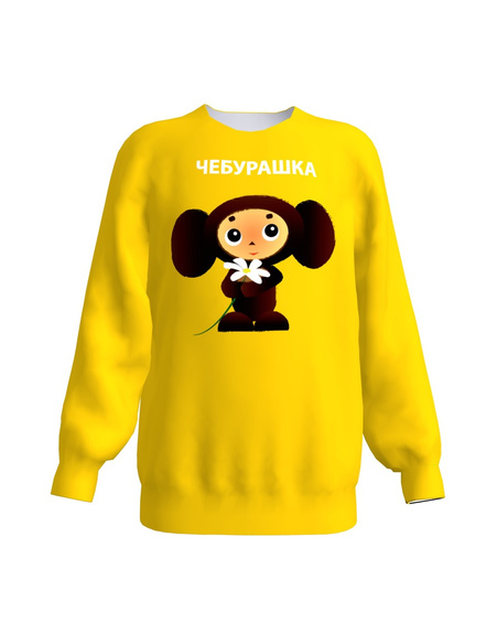 TŠEBURASKA KIDS SWEATSHIRT YELLOW
