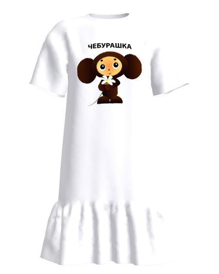 TŠEBURAŠKA FRILL DRESS WHITE